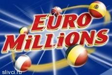 Житель Нормандии сорвал лотерейный джекпот