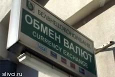 Белорусам продадут валюту по паспортам