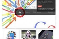 В Google+ открылась свободная регистрация
