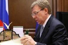 Кудрин прокомментировал свою отставку