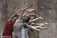 В Германии поставили эротический балет