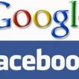Facebook постоянно следит за пользователями