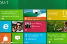 Операционную систему Windows 8 можно скачать в Интернете