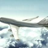 Летевший из Москвы самолет спасло чудо