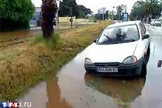 Потоки воды затопляют Францию и Италию