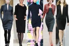 9 признаков, что женщина не следит за модой