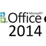 Бета-тестирование Microsoft Office 15 начнется в январе