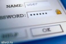 Самые распространенные пароли в Сети