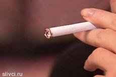 Европа переходит на самогаснущие сигареты