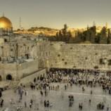 Находка археологов может изменить историю Стены плача