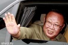 Умер правитель Северной Кореи Ким Чен Ир