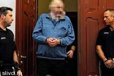 Немец получил семь лет за ограбление несуществующего банка
