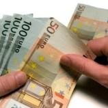Жители испанской деревни выиграли 2,5 миллиарда евро