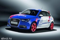 audi-mediaservices.com Audi A1 Samurai Blue - машина для футбольных самураев