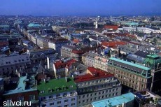 Вена признана лучшим городом для жизни