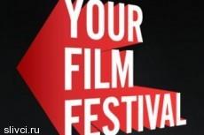 YouTube проведет собственный кинофестиваль
