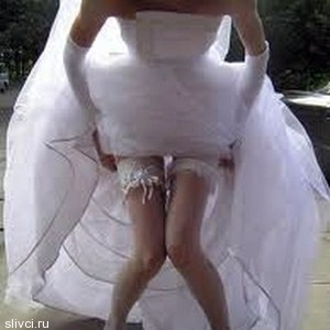 кто будет проверять невест на наличие нижнего белья у алтаря?