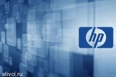 HP оштрафована в США за проблемные аккумуляторы