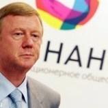 Анатолий Чубайс  женился на Дуне Смирновой