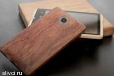 Бамбуковый телефон скоро появится в продаже
