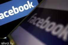 Новый троян заменяет записи в Facebook на спам
