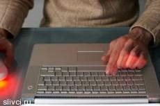 Китай запретит анонимность в интернете