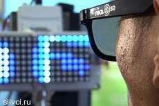 В Японии появились очки для незрячих