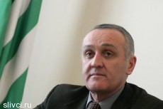 Охранник президента Абхазии погиб при покушении на главу республики