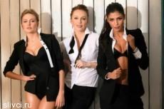 «ВИА Гра» представила первый клип в новом составе