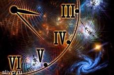 Гороскоп на февраль-2012 для всех знаков зодиака