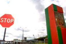 Белорусские невъездные чиновники готовы дорого заплатить за право бывать в Европе