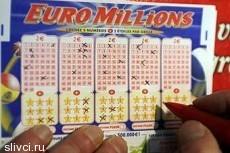 В Великобритании победитель лотереи подарил другу миллион