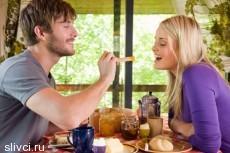 Ужин из одной тарелки сближает влюбленных