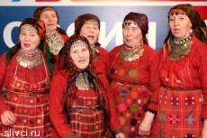 Россию на «Евровидении» представят «Бурановские бабушки»