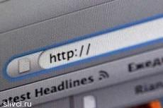 """""""Репортеры без границ"""" назвали Беларусь и Бахрейн врагами Интернета"""