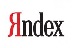 """""""Яндекс"""" назвал самые популярные имена в рунете"""