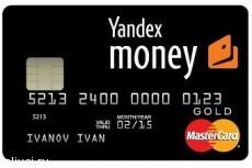 """""""Яндекс.Деньги"""" выпустят банковские карты"""