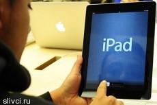 Почка в обмен на iPhone и iPad