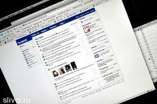 Facebook даст пользователям «именную» электронную почту