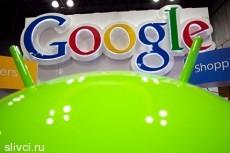 Google выдавливает конкурентов, утверждает Yandex