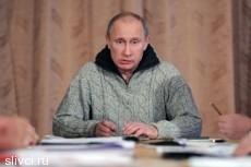 Дочка Путина выходит замуж