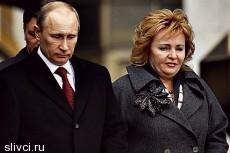The Times о тайнах исчезновения Людмилы Путиной