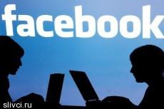 Facebook раздаст пользователям антивирусы