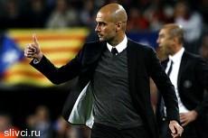 Гвардиола покинет «Барселону»