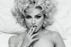 Обнаженную Мадонну продадут с аукциона