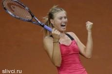 Мария Шарапова выиграла турнир в Штутгарте