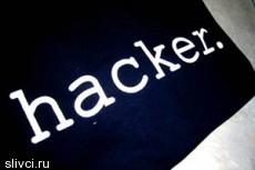 Хакерская атака может убить человека