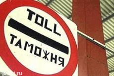 В Беларуси вводится механизм легализации обращения товаров