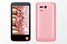 В Японии выпущен смартфон со встроенным дозиметром