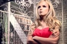Юлия Михальчик сняла романтическое видео